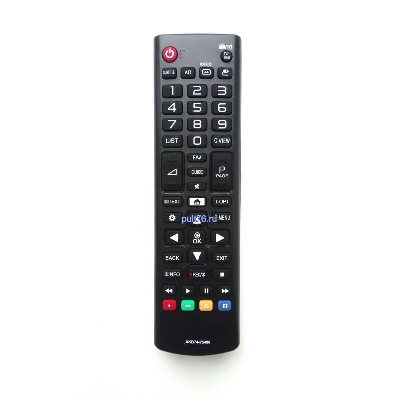 Пульт для телевизора LG AKB74475490
