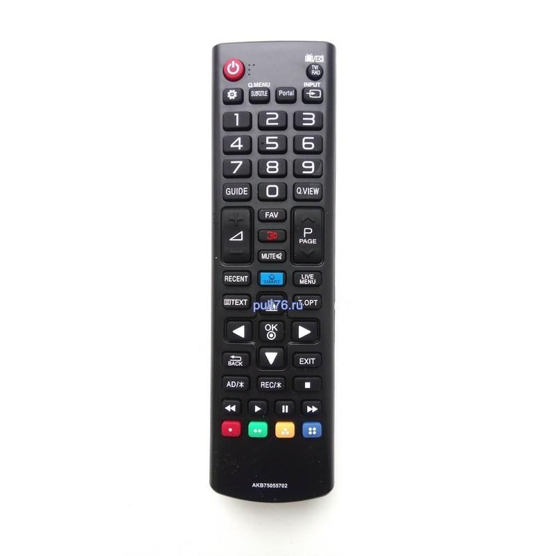 Пульт для телевизора LG AKB75055702