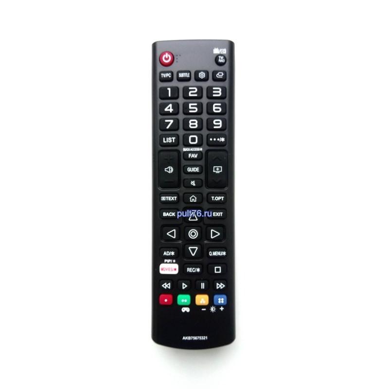 Пульт для телевизора LG AKB75675321