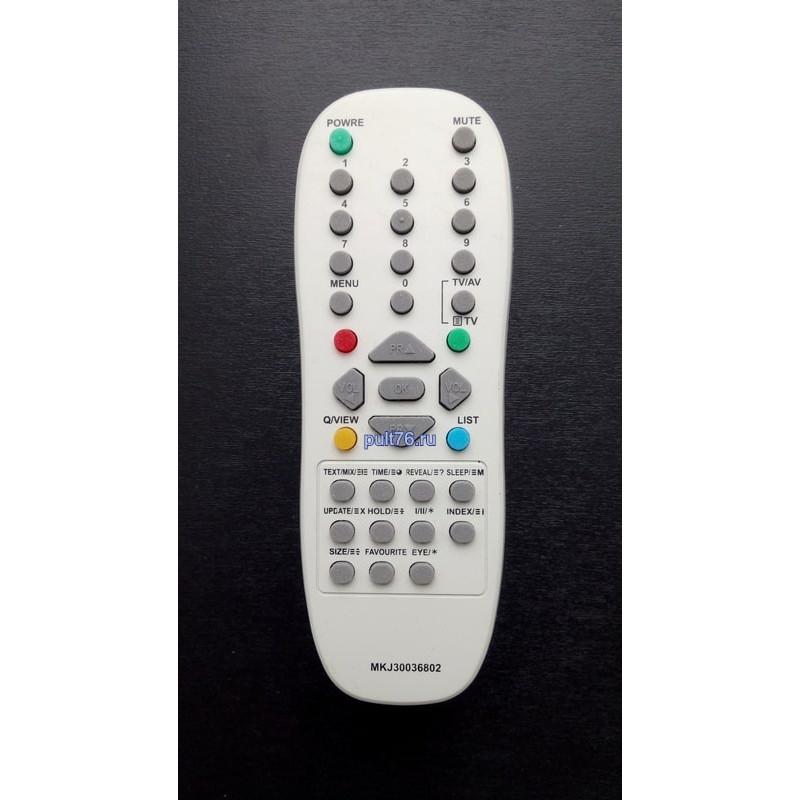 Пульт для телевизора LG MKJ30036802