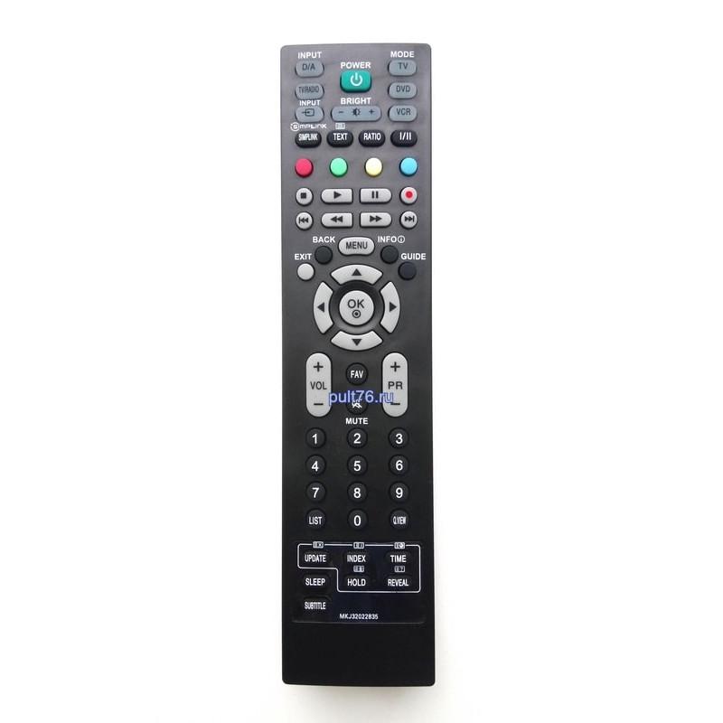Пульт для телевизора LG MKJ32022835