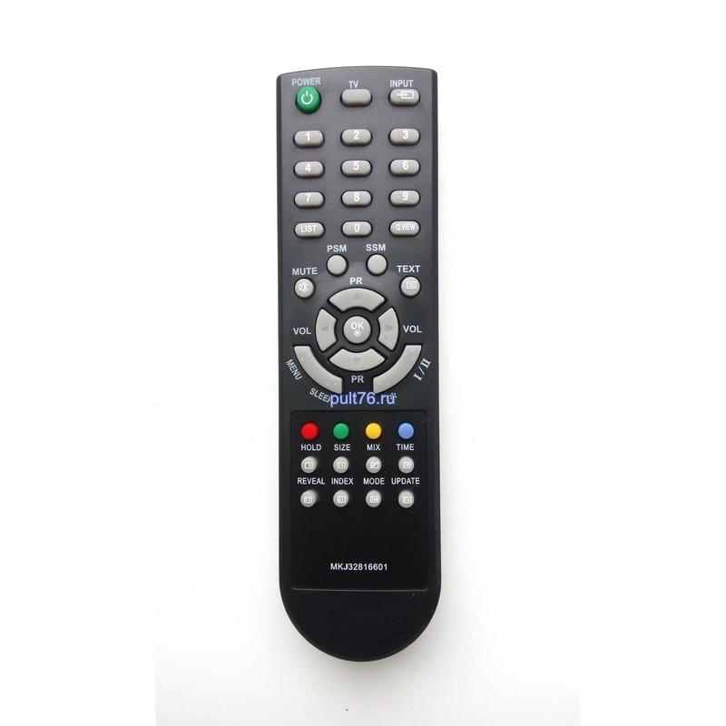 Пульт для телевизора LG MKJ32816601