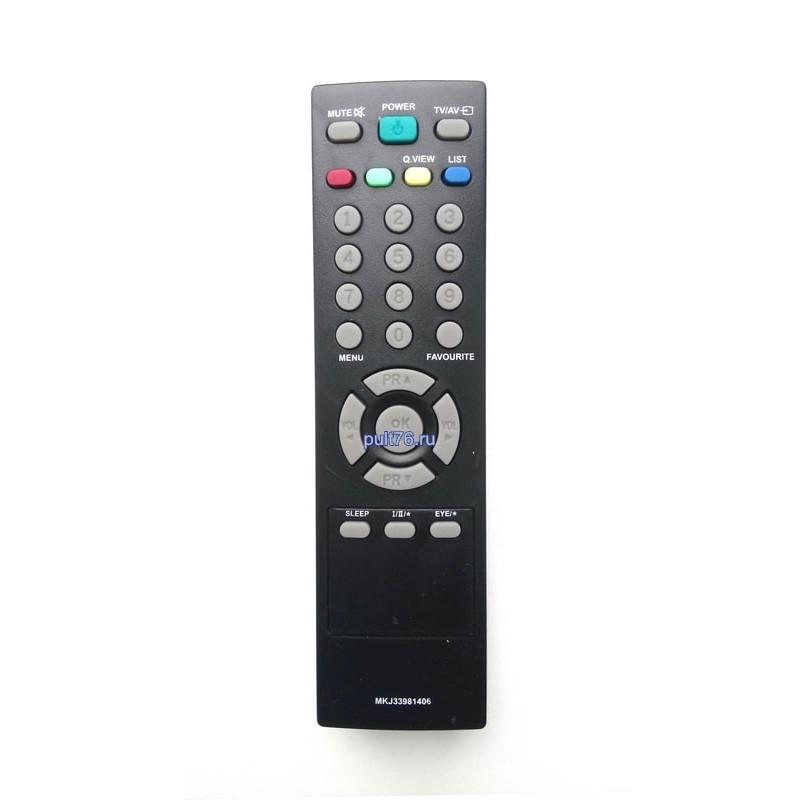 Пульт для телевизора LG MKJ33981406