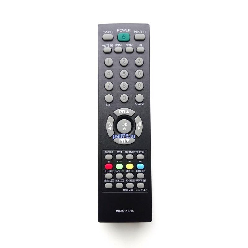 Пульт для телевизора LG MKJ37815715