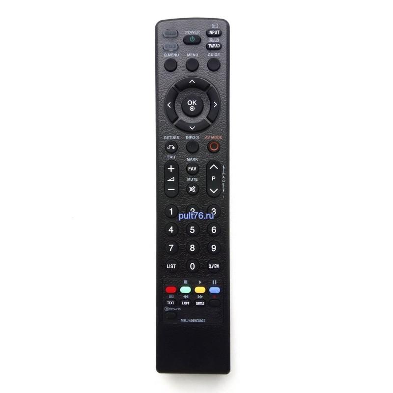 Пульт для телевизора LG MKJ40653802