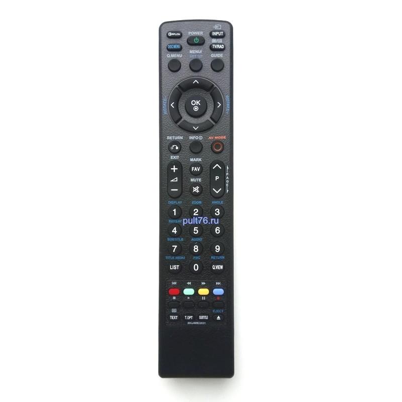 Пульт для телевизора LG MKJ40653831