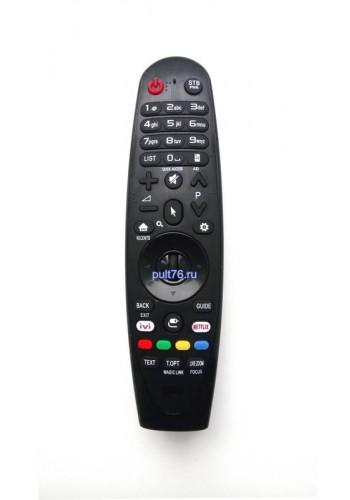 Смарт-пульт для смарт телевизоров LG