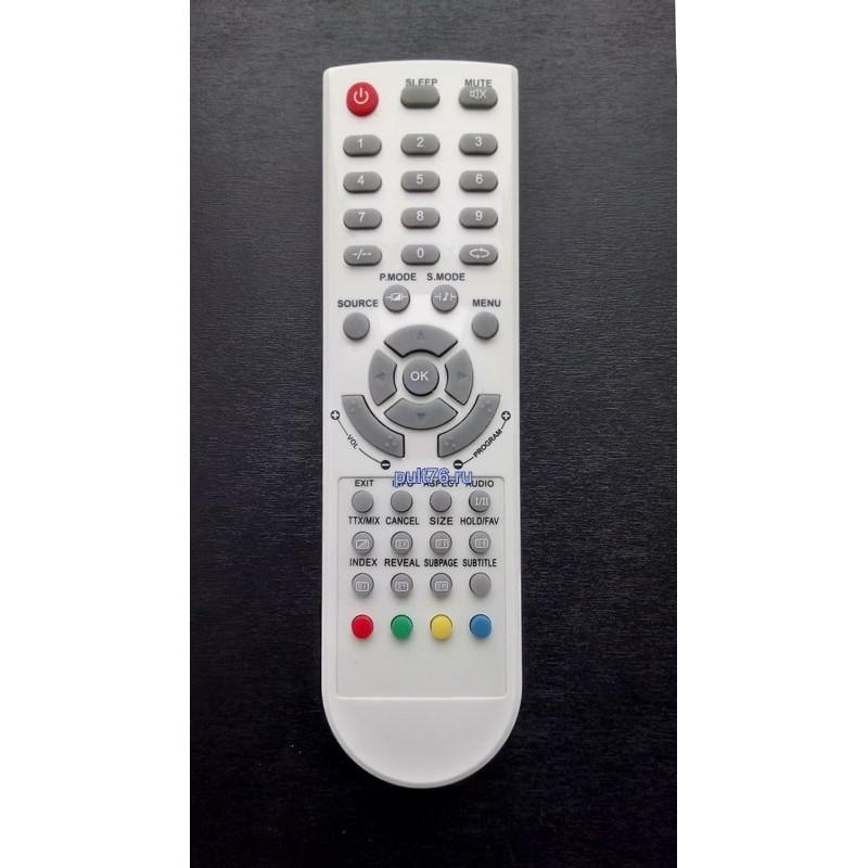 Пульт для телевизора Bravis H-LCD1516