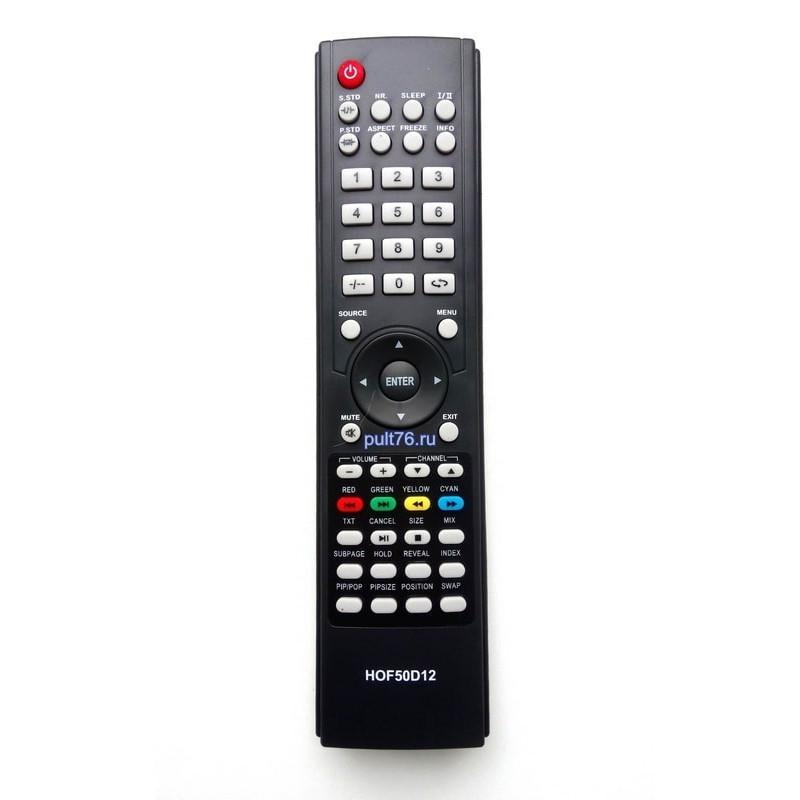 Пульт для телевизора Mystery (Мистери, Мустеру) HOF50D12, MTV-3205W, MTV-2605W