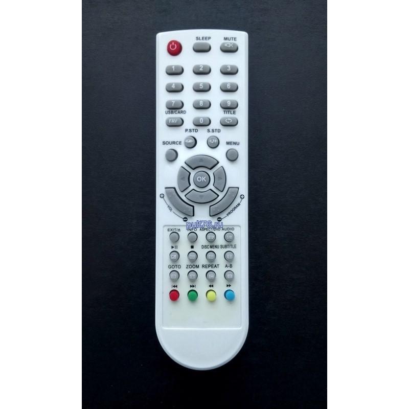 Пульт для телевизора Bravis (Бравис) MTV-1915WD/LCD1940B/2640B