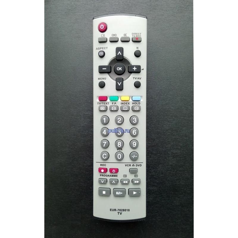 Пульт для телевизора Panasonic (Панасоник) EUR7628010