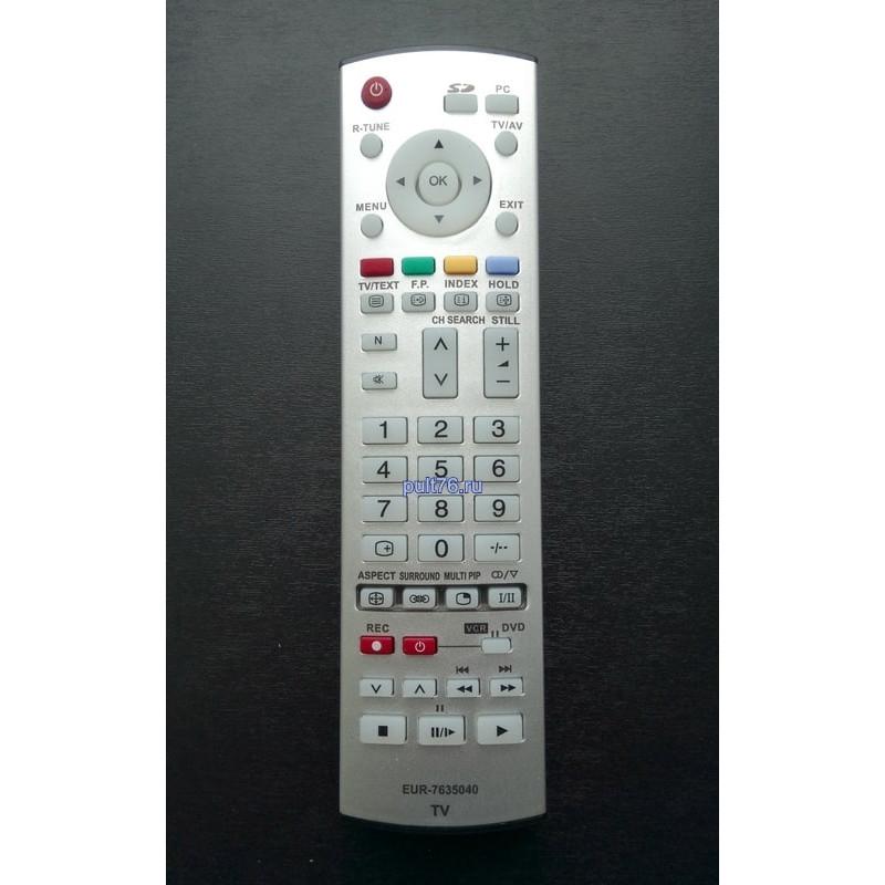 Пульт для телевизора Panasonic (Панасоник) EUR7635040