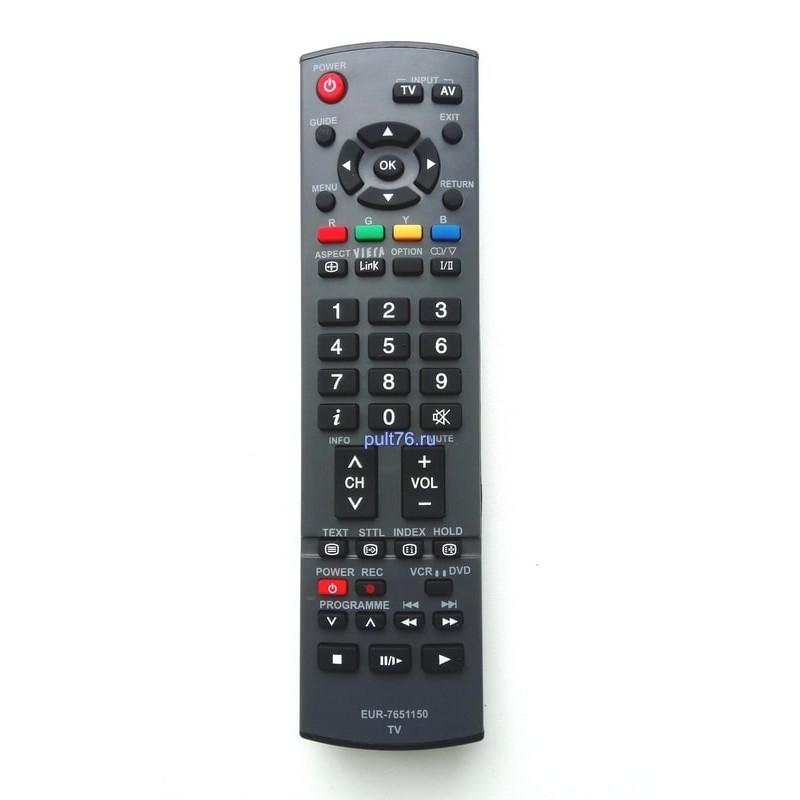 Пульт для телевизора Panasonic (Панасоник) EUR7651150
