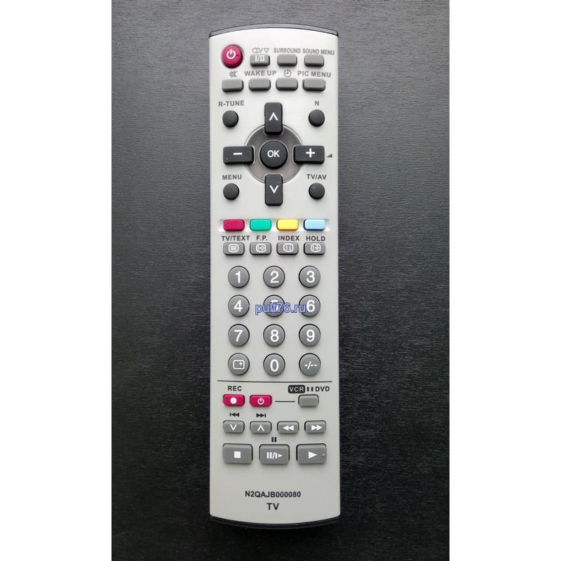 Пульт для телевизора Panasonic (Панасоник) N2QAJB000080