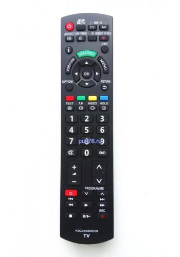 Пульт для телевизора Panasonic (Панасоник) N2QAYB000350
