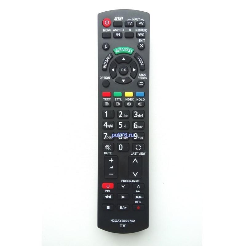 Пульт для телевизора Panasonic (Панасоник) N2QAYB000752