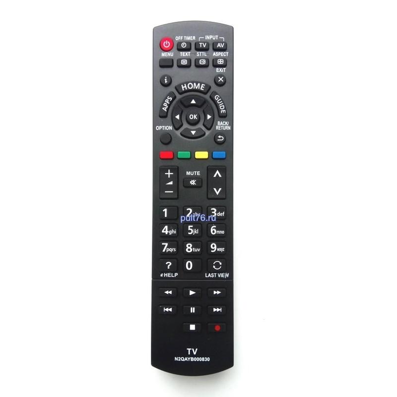 Пульт для телевизора Panasonic (Панасоник) N2QAYB000830