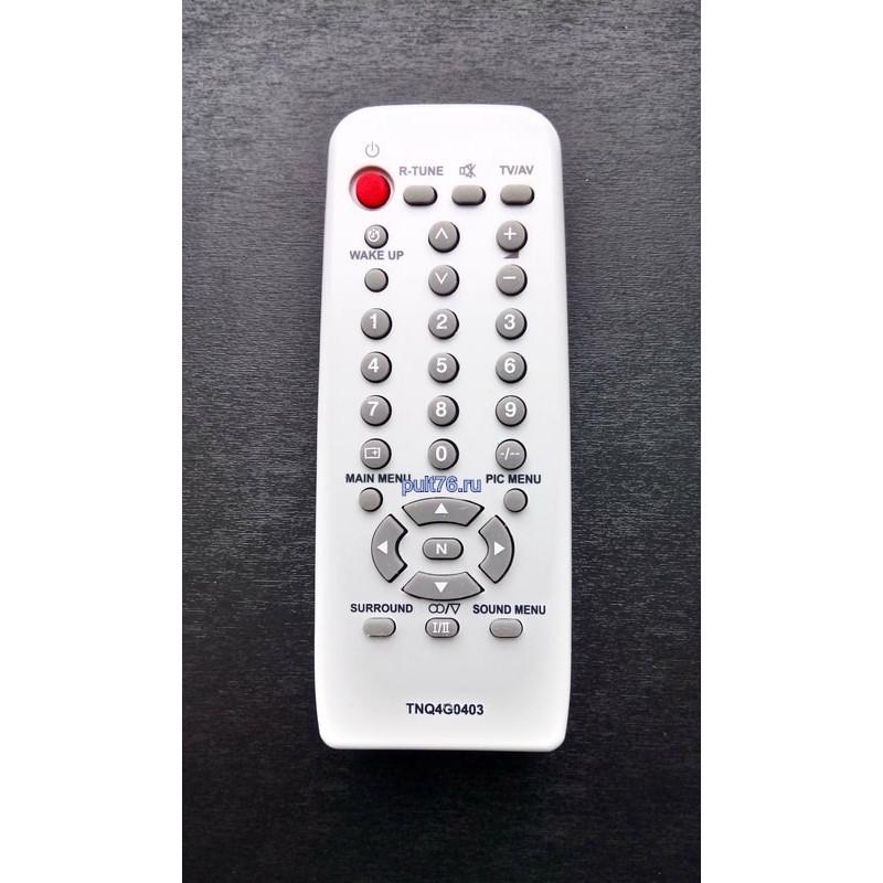 Пульт для телевизора Panasonic (Панасоник) TNQ4G0403