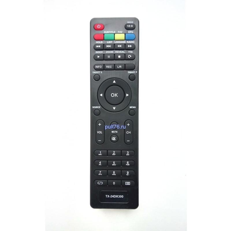 Пульт для телевизора Panasonic (Панасоник) N2QAJB000124