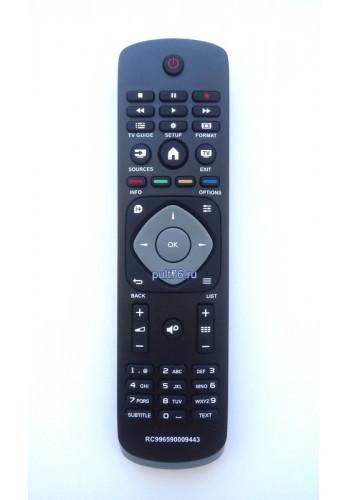 Пульт для телевизора Philips (Филипс) 398G (9965 900 09443)