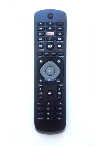 Пульт для телевизора Philips (Филипс) 398GR08BEPH03T