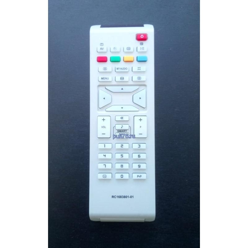 Пульт для телевизора Philips (Филипс) RC-1683801/01