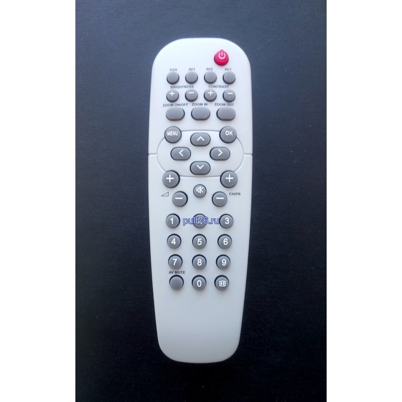 Пульт для телевизора Philips (Филипс) RC-19335009/01