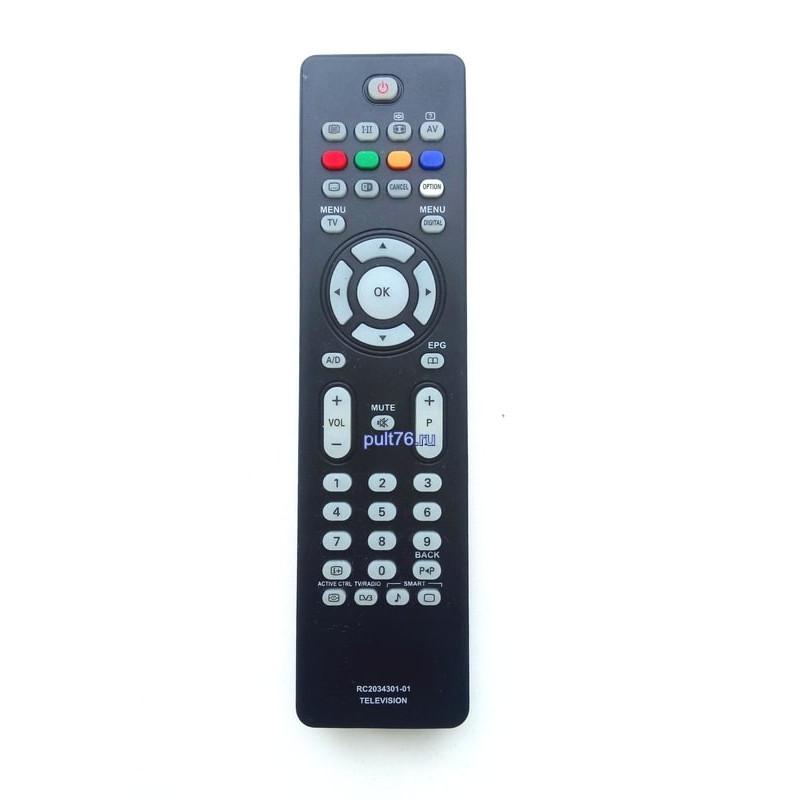 Пульт для телевизора Philips (Филипс) RC-2034301/01