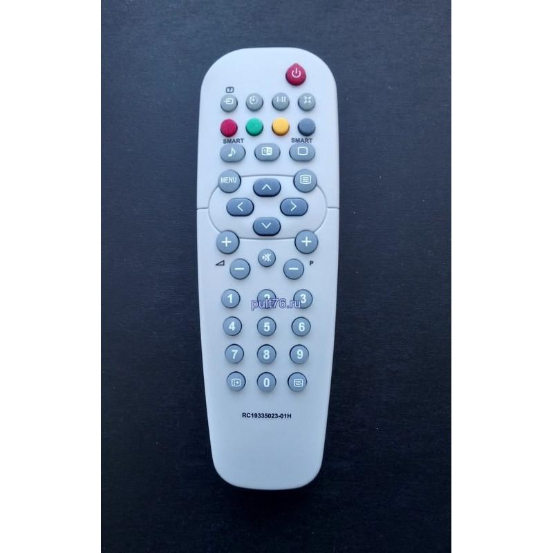 Пульт для телевизора Philips (Филипс) RC19335023/01H