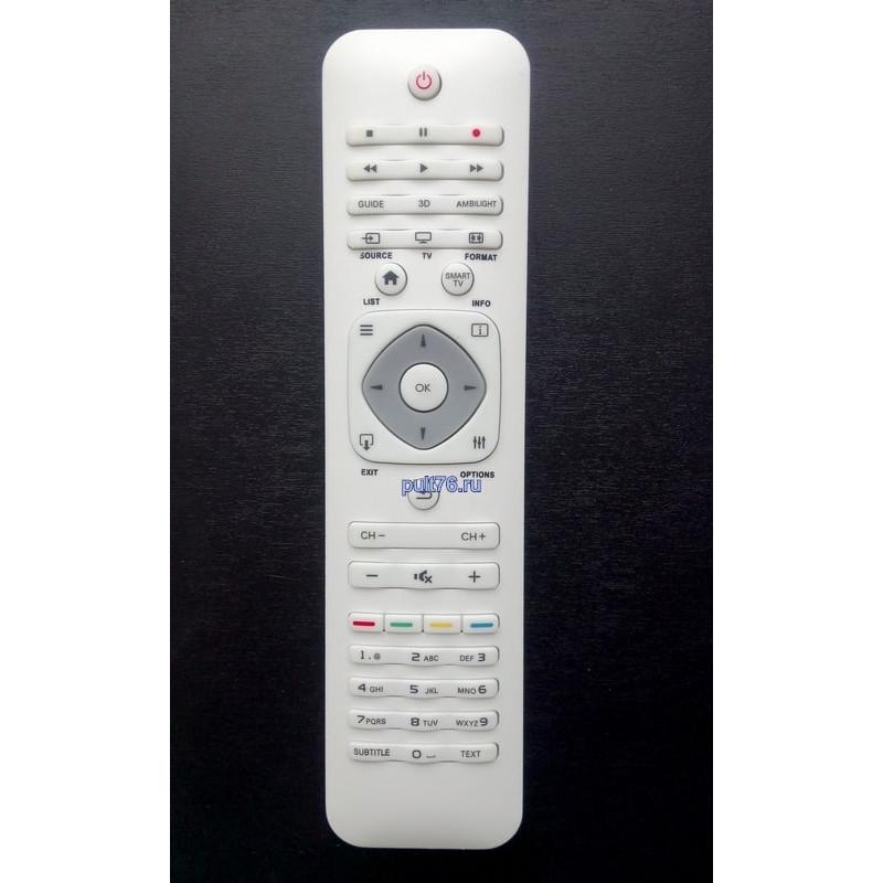 Пульт для телевизора Philips (Филипс) YKF314-001W ( 2422 549 90507) 90477