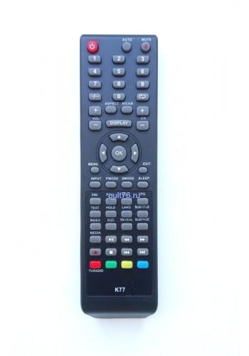 Пульт для телевизора Izumi (Изуми, Изюми) 81LTV7003 (K77)