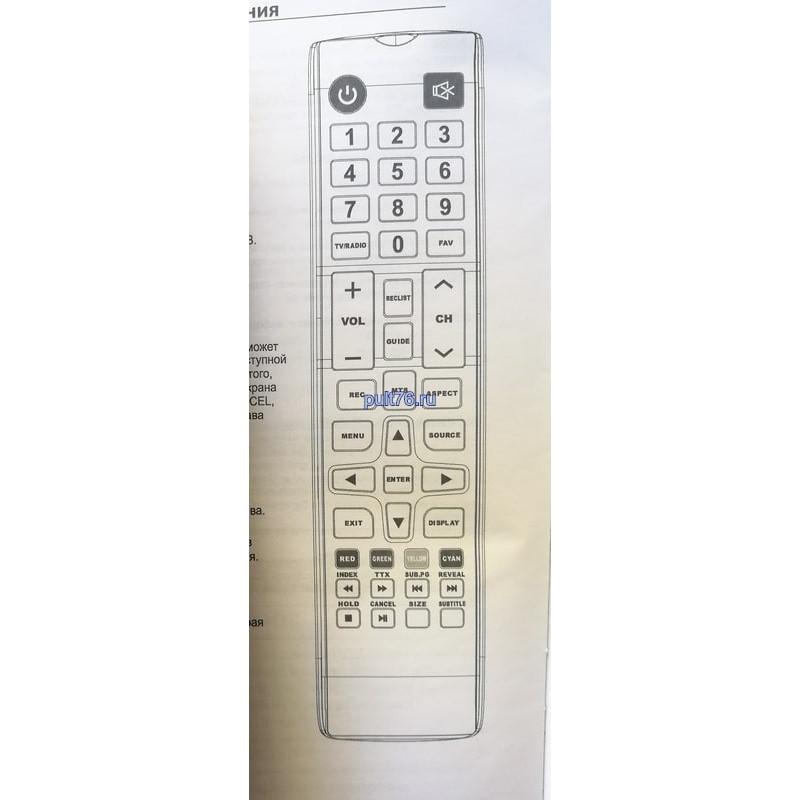 Пульт для телевизора Polarline 43PL51STC-SM, 58PU55STC-SM