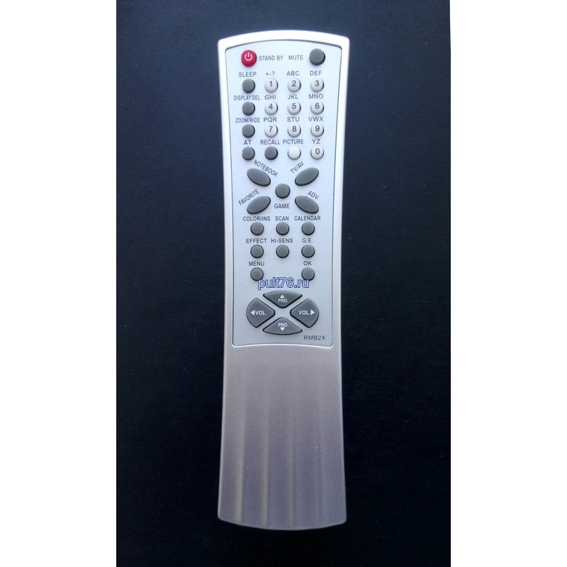 Пульт для телевизора Hyundai (Хундай, Хюндай, Хендай) RMB2X