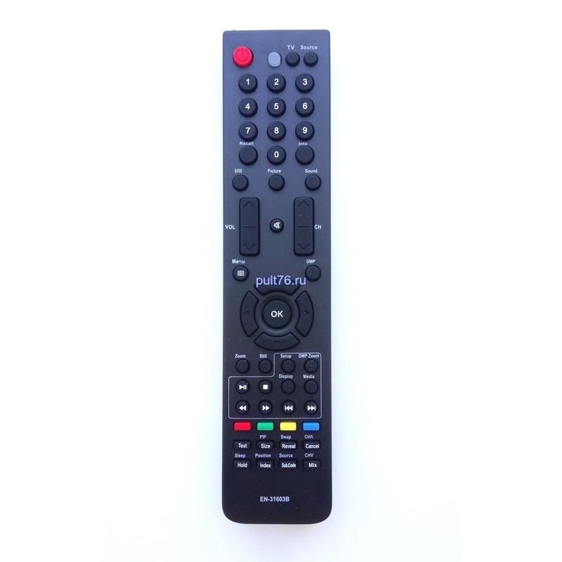 Пульт для телевизора BBK (ББК) EN-31603B (EN-31603R)