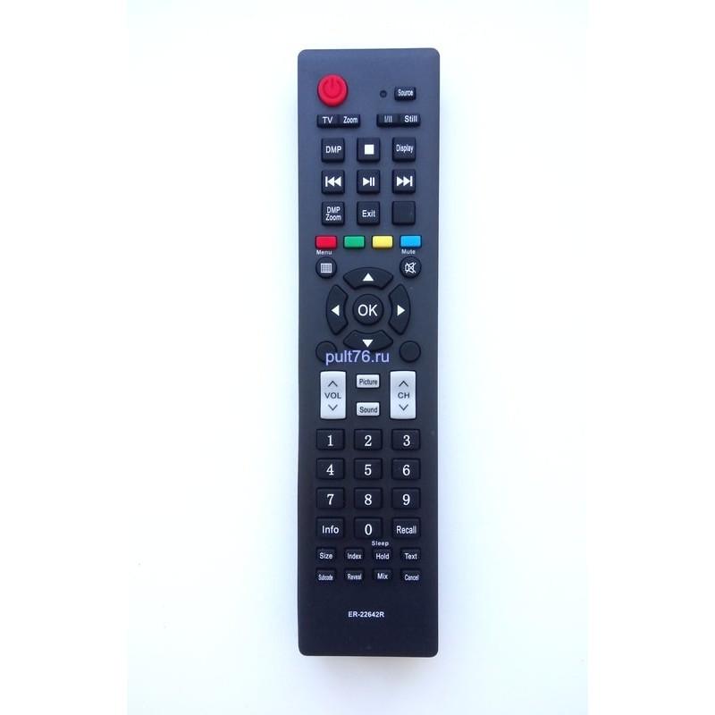 Пульт для телевизора Rolsen (Ролсен) ER-22642R