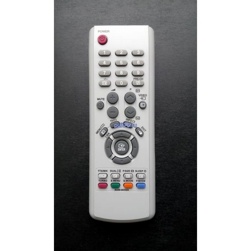 Пульт для телевизора Samsung (Самсунг) AA59-00332