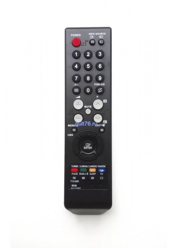Пульт для телевизора Samsung (Самсунг) AA59-00401