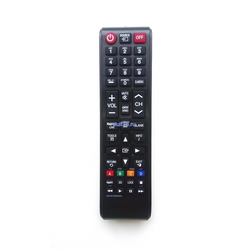 Пульт для телевизора Samsung (Самсунг) AA59-00630A