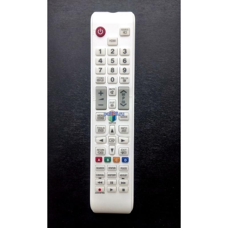 Пульт для телевизора Samsung (Самсунг) AA59-00795A