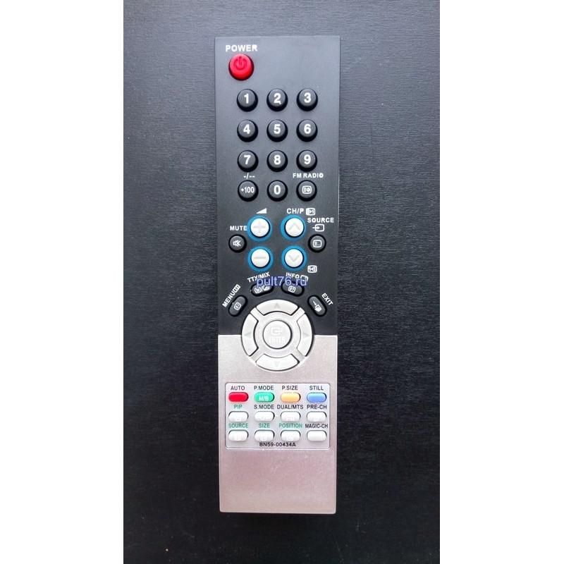 Пульт для телевизора Samsung (Самсунг) BN59-00434A