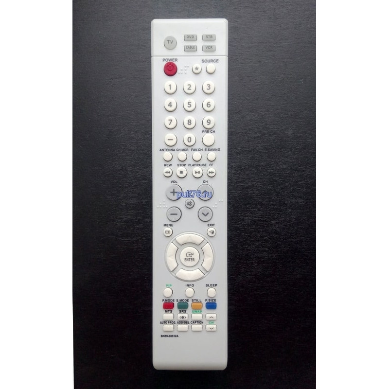 Пульт для телевизора Samsung (Самсунг) BN59-00512A