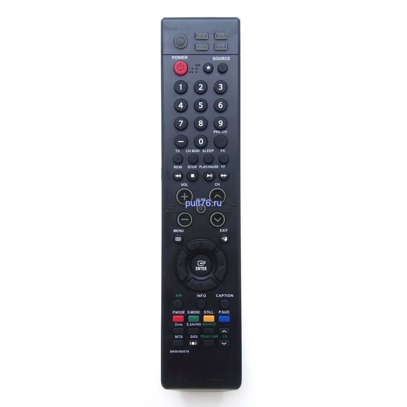 Пульт для телевизора Samsung (Самсунг) BN59-00557A