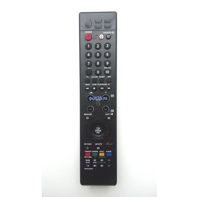 Пульт для телевизора Samsung (Самсунг) BN59-00602A