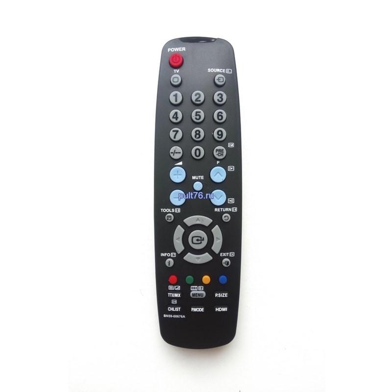 Пульт для телевизора Samsung (Самсунг) BN59-00676A