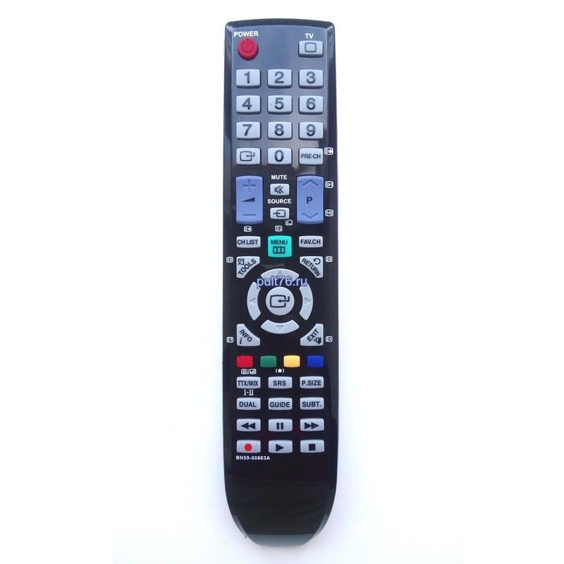 Пульт для телевизора Samsung (Самсунг) BN59-00863A