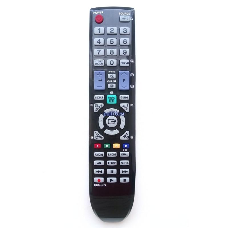 Пульт для телевизора Samsung (Самсунг) BN59-01012A