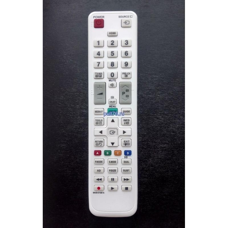 Пульт для телевизора Samsung (Самсунг) BN59-01081A (BN59-01014A)