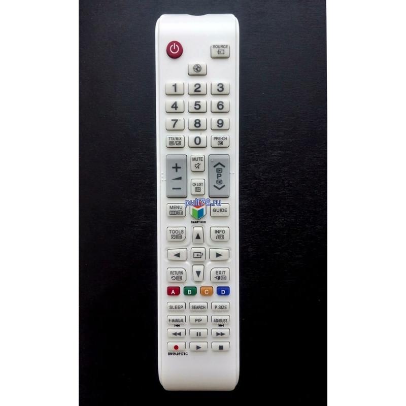 Пульт для телевизора Samsung (Самсунг) BN59-01178G
