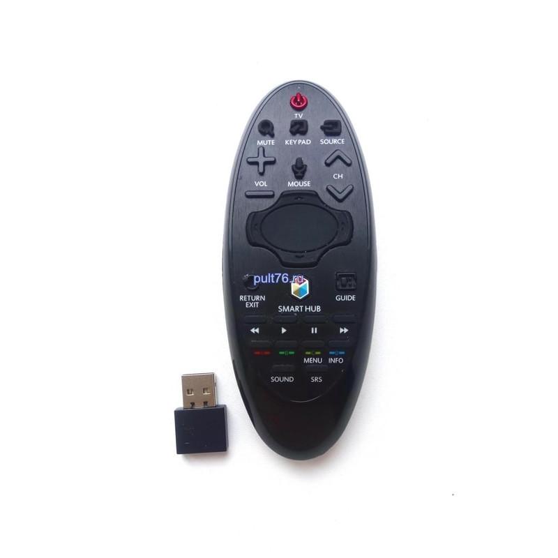 Пульт для смарт-телевизоров Samsung (Самсунг)