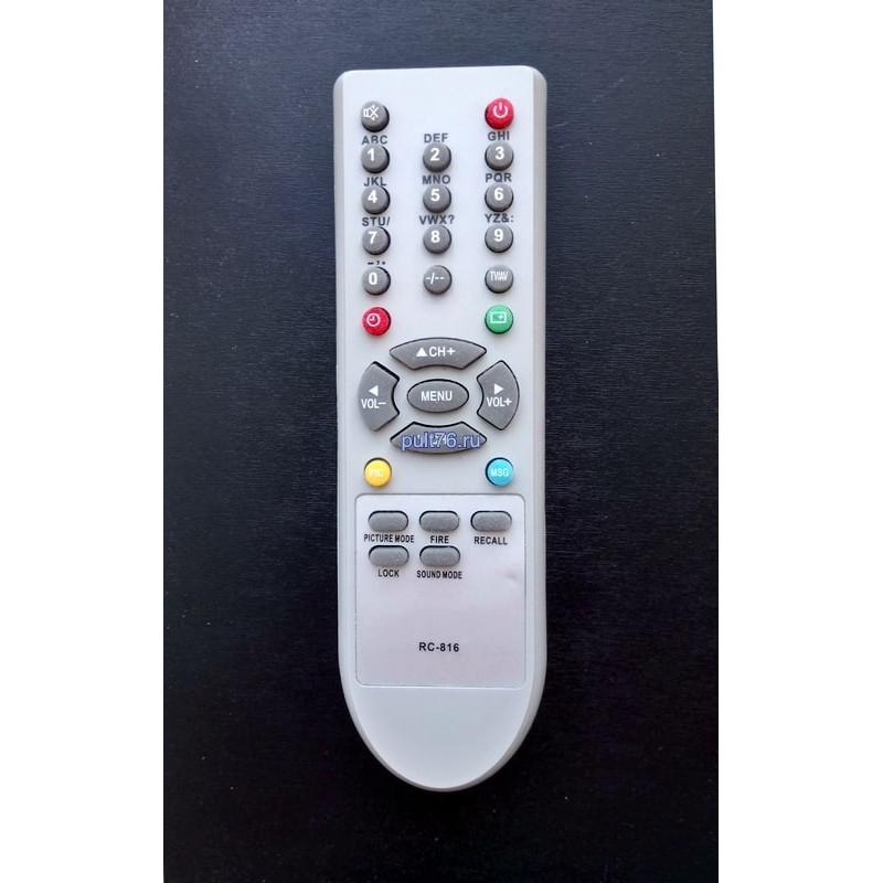 Пульт для телевизора Hyundai (Хундай, Хюндай, Хендай) RC-816
